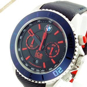 アイスウォッチ ICE WATCH メンズ腕時計 BMW Motorsport Steel BMWコラボモデル 48mm クロノグラフ ダークブルー&レッド BM.CH.BRD.B.L.14 brandol