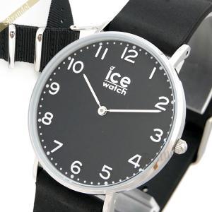 アイスウォッチ ICE WATCH メンズ・レディース 腕時計 アイスシティ バローレ 替えベルト付 36mm ブラック CHL.A.BAR.36.N.15 [在庫品] brandol