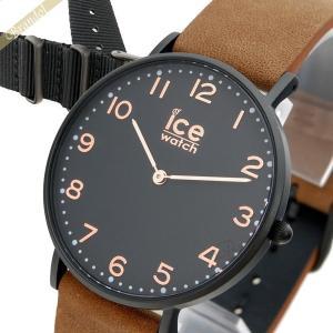 アイスウォッチ ICE WATCH メンズ・レディース 腕時計 アイスシティ レイトン 替えベルト付 36mm ブラック×ブラウン CHL.A.LEY.36.N.15 [在庫品] brandol