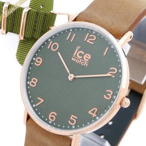 アイスウォッチ ICE WATCH メンズ・レディース 腕時計 アイスシティ オークウッド 替えベルト付 36mm グリーン×ブラウン CHL.A.OAC.36.N.15 [在庫品] brandol