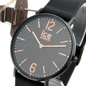 アイスウォッチ ICE WATCH メンズ・レディース 腕時計 アイスシティ コテージ 替えベルト付 36mm ブラック×ゴールド CHL.B.COT.36.N.15 [在庫品] brandol