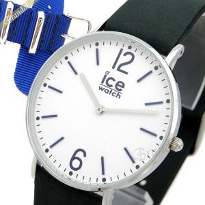 アイスウォッチ ICE WATCH メンズ・レディース 腕時計 アイスシティ フィンズベリー 替えベルト付 36mm シルバー×ブラック CHL.B.FIN.36.N.15 [在庫品] brandol