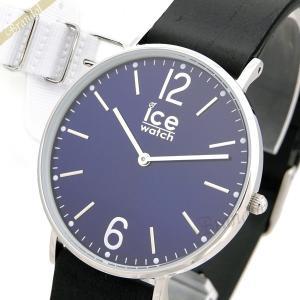 アイスウォッチ ICE WATCH メンズ・レディース 腕時計 アイスシティ ノリッジ 替えベルト付 36mm ブルー×ブラック CHL.B.NOR.36.N.15 [在庫品] brandol