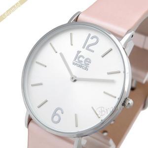 アイスウォッチ ICE WATCH メンズ・レディース 腕時計 アイスシティ タンナー 36mm シルバー×ピンク CT.PSR.36.L.16 [在庫品] brandol
