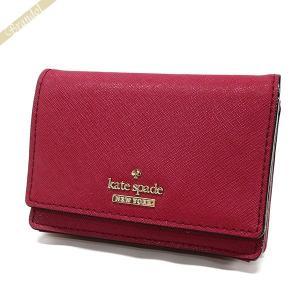 ケイトスペード kate spade 財布 レディース 小銭入れ 定期入れ付 レザー コインケース [在庫品]|brandol