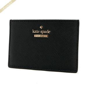 ケイトスペード kate spade カードケース レディース CAMERON STREET CARD HOLDER 定期入れ レザー ブラック PWRU5255 001 BLACK|brandol
