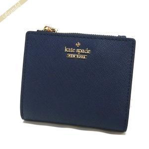 ケイトスペード kate spade 財布 レディース 二つ折り財布 CAMERON STREET ADALYN レザー パスケース付 ミニ財布 ネイビー PWRU5451 449 [在庫品]|brandol