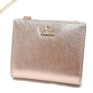 ケイトスペード kate spade 財布 レディース 二つ折り財布 レザー パスケース付 ミニ財布 ピンクゴールド PWRU5451 705 [在庫品]|brandol