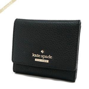 ケイトスペード kate spade 財布 レディース 三つ折り財布 JACKSON STREET JADA レザー パスケース付 ブラック PWRU5594 001 [在庫品]|brandol