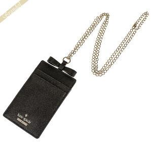 ケイトスペード kate spade レディース カードケース ストラップ付 レザー 定期入れ ブラック PWRU6015 001|brandol