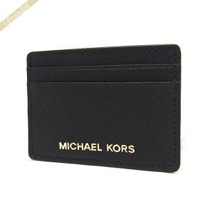 マイケルコース MICHAEL KORS カードケース レディース Jet Set Travel サフィアーノ レザー ブラック 32S4GTVD1L 001 BLACK|brandol