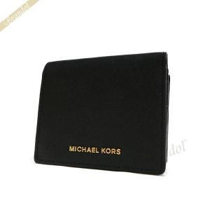 マイケルコース MICHAEL KORS レディース 二つ折り財布 レザー ブラック 32T6GTVD2L 001 [在庫品]|brandol