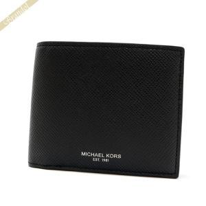 マイケルコース MICHAEL KORS 財布 メンズ 二つ折り財布 レザー ブラック 39F5LHRF3L 001 BLACK 【2016年秋冬新作】 [在庫品]|brandol