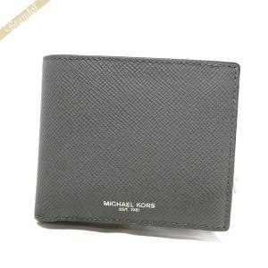 マイケルコース MICHAEL KORS 財布 メンズ 二つ折り財布 レザー グレー 39F5LHRF3L 017 [在庫品]|brandol