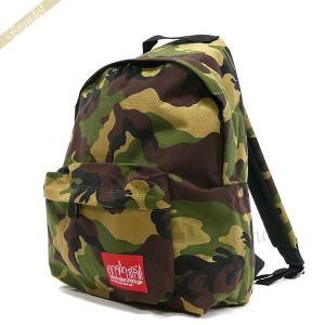 マンハッタンポーテージ Manhattan Portage リュック Big Apple Backpack M バックパック カモフラ柄 グリーン系 1210 CAMO|brandol