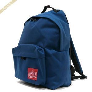 マンハッタンポーテージ Manhattan Portage リュック Big Apple Backpack M バックパック ブラック ネイビー 1210 NAVY [在庫品]|brandol