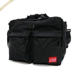 マンハッタンポーテージ Manhattan Portage メンズ ビジネスバッグ Tribeca bag M 3way ショルダーバッグ ブラック 1446ZH BLACK [在庫品]|brandol