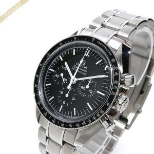 オメガ OMEGA メンズ腕時計スピードマスター プロフェッショナル クロノグラフ 手巻き 42mm ブラック×シルバー 311.30.42.30.01.005 [在庫品]|brandol