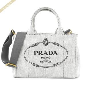 プラダ PRADA レディース ショルダーバッグ カナパ CANAPA Sサイズ デニム 2way ミニトートバッグ ライトグレー 1BG439 AJ6 F0009 [在庫品] brandol