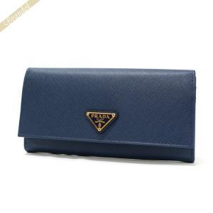 プラダ PRADA レディース 長財布 パスケース付 レザー ウォレット ブルー 1MH132 QHH F0016 / BLUETTE [在庫品]|brandol