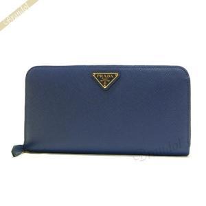 プラダ PRADA レディース ラウンドファスナー長財布 レザー ウォレット ブルー 1ML506 QHH F0016 / BULETTE [在庫品]|brandol