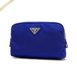 プラダ PRADA ポーチ ナイロン コスメポーチ ブルー 1NA021 067 F0016 / BLUETTE [在庫品]|brandol
