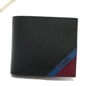 プラダ PRADA 財布 メンズ 二つ折り財布 ツートンカラー レザー ブラック×ボルドー 2MO738 2EGO F0XW7 [在庫品] brandol