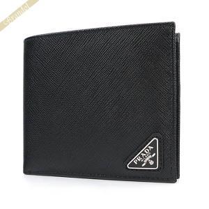 プラダ PRADA 財布 メンズ 二つ折り財布 三角ロゴ レザー ブラック 2MO738 QHH F0002 / NERO 【2017年秋冬新作】 [在庫品]|brandol