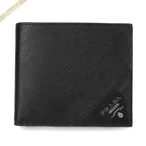 プラダ PRADA メンズ 二つ折り財布 サフィアーノ レザー ウォレット ブラック 2MO738 QME F0002 / NERO [在庫品]|brandol