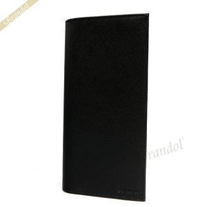 プラダ PRADA メンズ 長財布 サフィアーノ レザー ウォレット ブラック 2MV836 053 F0002 / NERO|brandol