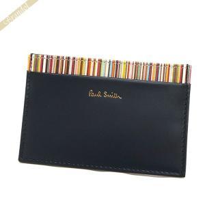 ポールスミス Paul Smith カードケース メンズ レザー マルチストライプ ネイビー ATPC 4768 W761 47 [在庫品]|brandol