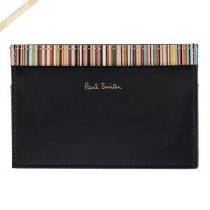 ポールスミス Paul Smith メンズ カードケース マルチストライプ ブラック AUPC4768 W761A 79|brandol