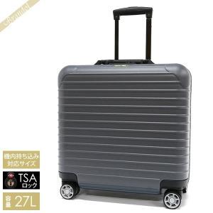 リモワ RIMOWA メンズ・レディース スーツケース SALSA サルサ ビジネス TSAロック 横型 27L マットグレー 810.40.35.4 GREY MATTE [在庫品] brandol