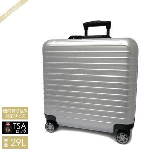 リモワ RIMOWA スーツケース SALSA BUSINESS サルサ ビジネス TSAロック対応 横型 29L クラシックシルバー 810.40.42.4 [在庫品]|brandol
