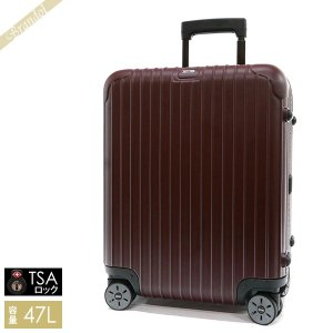 リモワ RIMOWA メンズ・レディース スーツケース SALSA サルサ TSAロック 縦型 47L カルモナレッド 810.56.14.4 CARMONA RED MATTE [在庫品]|brandol