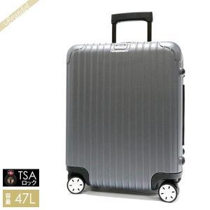 リモワ RIMOWA スーツケース SALSA サルサ TSAロック対応 縦型 47L マットグレー 810.56.35.4 [在庫品] brandol