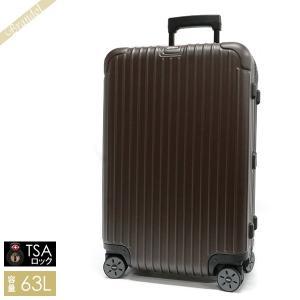 リモワ RIMOWA メンズ・レディース スーツケース SALSA サルサ TSAロック 縦型 63L マットブロンズ 810.63.38.4 BRONZE MATTE [在庫品] brandol