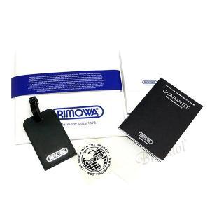 リモワ RIMOWA メンズ・レディース スーツケース SALSA サルサ TSAロック 縦型 63L マットブロンズ 810.63.38.4 BRONZE MATTE [在庫品] brandol 08