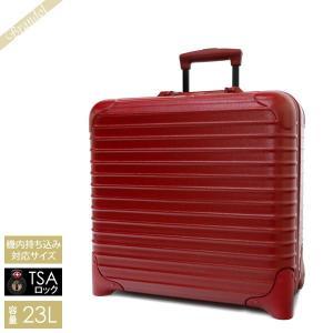 ■商品情報 ブランド: RIMOWA / リモワ 品番 : 810.90.36.4 SALSA RE...