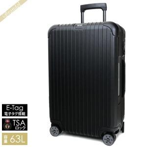 ■商品情報 ブランド: RIMOWA / リモワ 品番 : 811.63.32.5 BLACK MA...