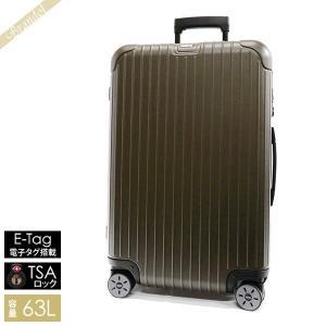 リモワ RIMOWA スーツケース SALSA サルサ TSAロック対応 E-Tag 電子タグ搭載 縦型 63L ブロンズマット 811.63.38.5 [在庫品]|brandol
