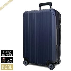リモワ RIMOWA スーツケース SALSA サルサ TSAロック対応 E-Tag 電子タグ搭載 縦型 63L Lサイズ マットブルー 811.63.39.5 [在庫品]|brandol