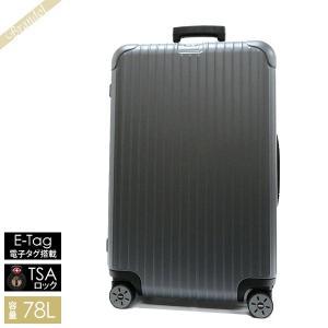 リモワ RIMOWA スーツケース SALSA サルサ TSAロック対応 E-Tag 電子タグ搭載 縦型 78L マットグレー 811.70.35.5 [在庫品] brandol