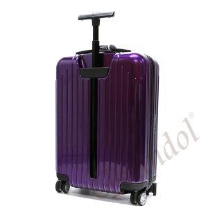 リモワ RIMOWA スーツケース SALSA AIR サルサ エアー TSAロック対応 縦型 34L パープル 820.52.22.4 VIOLET [在庫品]|brandol|02