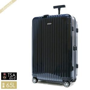 リモワ RIMOWA スーツケース SALSA AIR サルサ エアー TSAロック対応 縦型 65L ネイビーブルー 820.63.25.4 NAVY [在庫品]|brandol