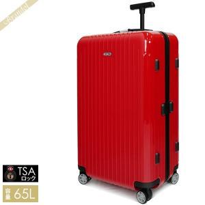 リモワ RIMOWA スーツケース SALSA AIR サルサ エアー TSAロック対応 縦型 65L ガーズレッド 820.63.46.4 [在庫品]|brandol