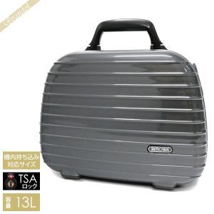 リモワ RIMOWA スーツケース SALSA DELUXE サルサ デラックス ビューティーケース カメラケース TSAロック対応 13L シールグレー 830.38.54.0 [在庫品] brandol