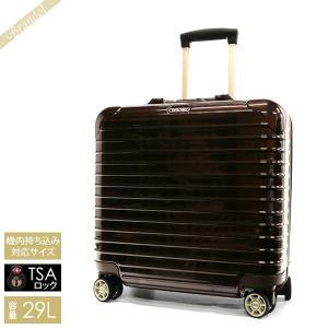 リモワ RIMOWA スーツケース SALSA DELUXE サルサ デラックス ビジネス TSAロック対応 機内持ち込み 29L ブラウン 830.40.52.4 [在庫品]|brandol