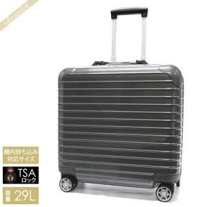 リモワ RIMOWA スーツケース SALSA DELUXE サルサ デラックス ビジネス TSAロック対応 機内持ち込み 29L シールグレー 830.40.54.4 [在庫品]|brandol