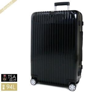 リモワ RIMOWA スーツケース SALSA DELUXE サルサ デラックス TSAロック対応 縦型 94L ブラック 830.75.50.4 [在庫品]|brandol